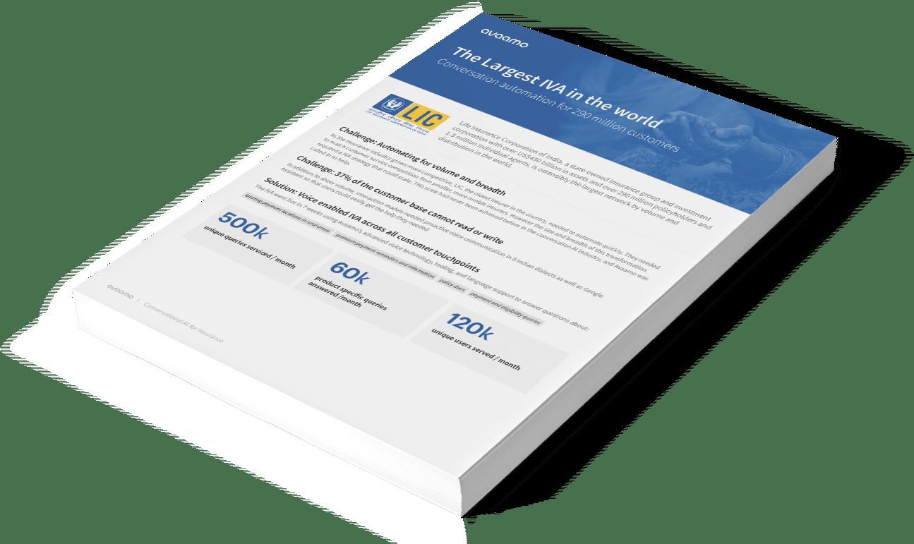 datasheetform casestudy lic